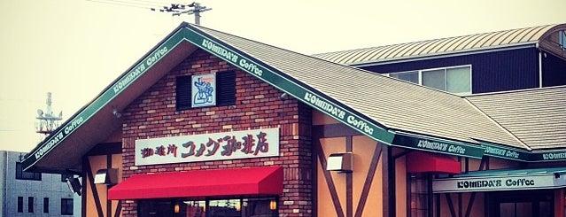 コメダ珈琲店 高知インター店 is one of Shigeoさんの保存済みスポット.