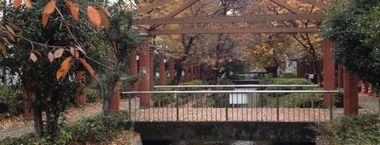 西川緑道公園 is one of + Okayama.