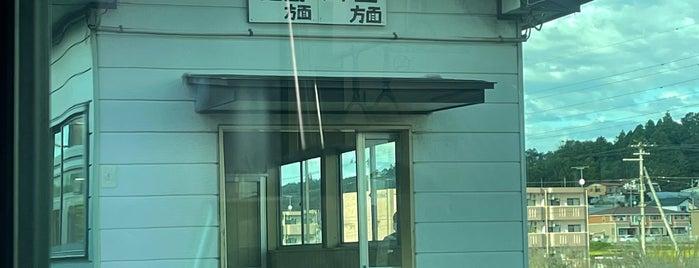 安達駅 is one of JR 미나미토호쿠지방역 (JR 南東北地方の駅).