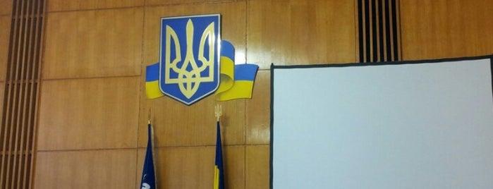 Святошинська районна державна адміністрація is one of Posti che sono piaciuti a Oksana.