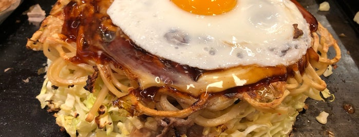 Fugetsu Okonomiyaki is one of Hokkaido.