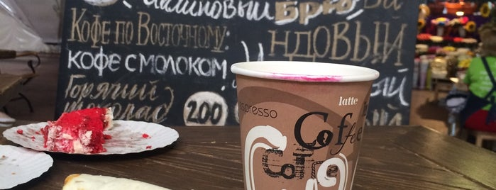 Cezve Coffee is one of Tempat yang Disimpan Arina.