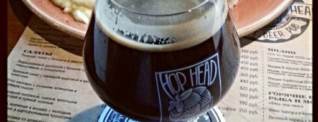 HopHead Craft Beer Pub is one of Moscow Food.