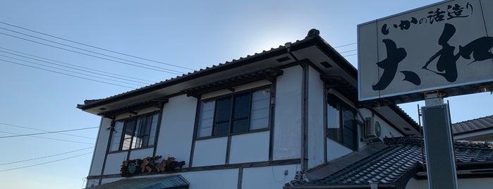 大和 is one of Fukuoka.
