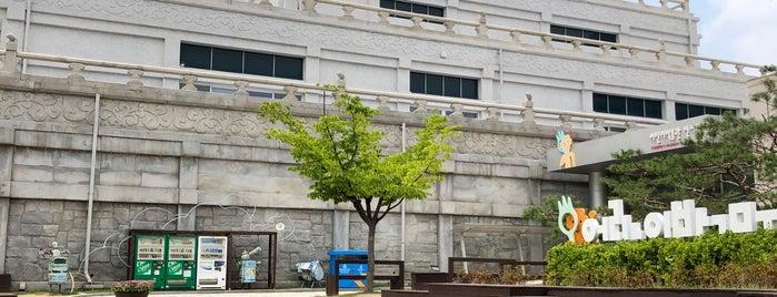 National Folk Museum of Korea, Children's Museum is one of Diana : понравившиеся места.