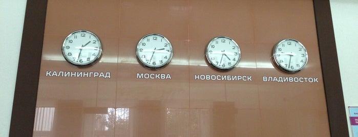 Железнодорожные кассы is one of Places I have been 2.