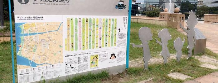 サザエさん像 is one of 広島 呉 岩国 北九州 福岡.