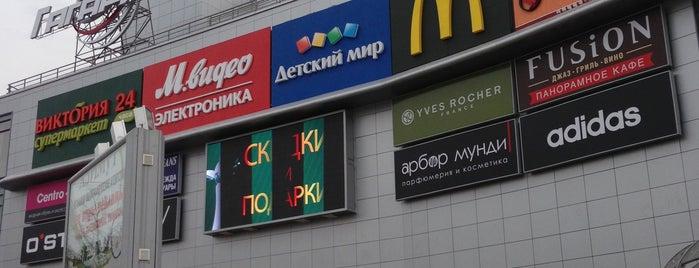"ТРЦ ""Гагарин"" is one of Inna : понравившиеся места."