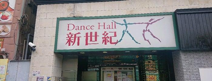 ダンスホール新世紀 is one of ♥️GO!♥️.