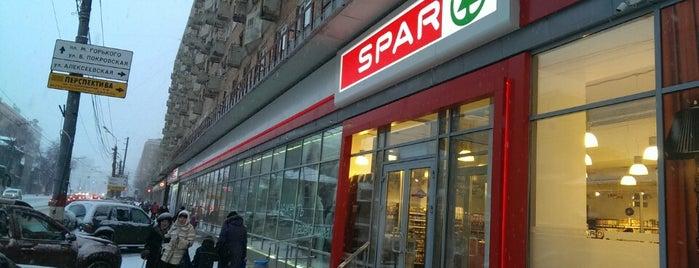 SPAR is one of Нижний Новгород.