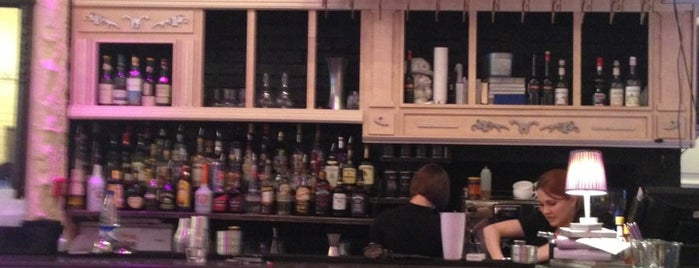 I Like Bar is one of Бар/Паб.