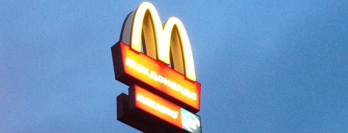 McDonald's is one of Ekaterina 님이 좋아한 장소.