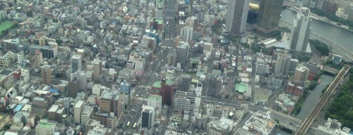 Tokyo Skytree is one of Orte, die Jai gefallen.