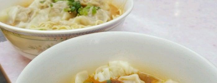 麥記美食 is one of Hong Kong.