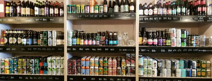 The Bottle Shop is one of Hong Kong Explorations.