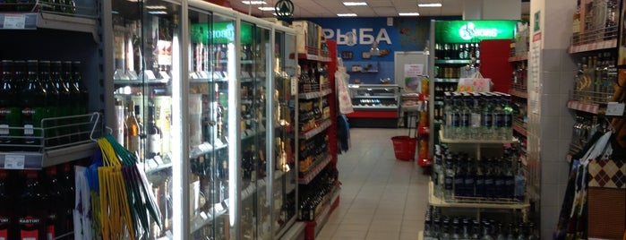 SPAR is one of разное.