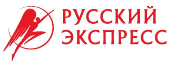 Русский Экспресс, туроператор is one of Туроператоры Казани.