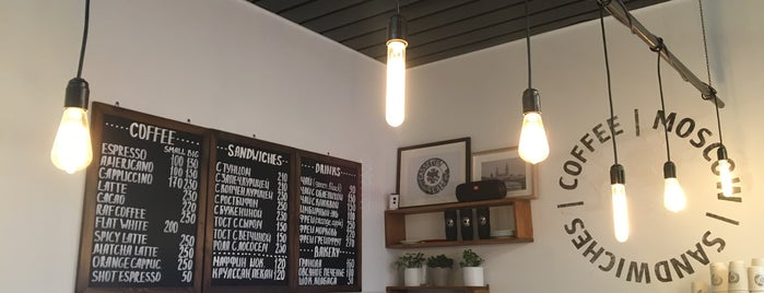 Cassette Cafe is one of Matcha Lattes in Moscow and more.