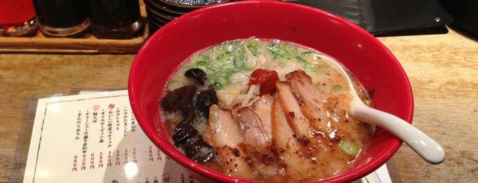 麺屋台 我馬 中町店 is one of สถานที่ที่บันทึกไว้ของ kzou.