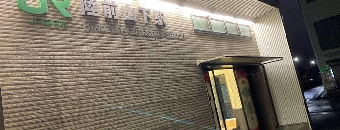 Rikuzen-Yamashita Station is one of JR 미나미토호쿠지방역 (JR 南東北地方の駅).