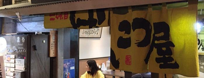 Nidaime Genkotsuya is one of HIDEKIN♪ 님이 저장한 장소.