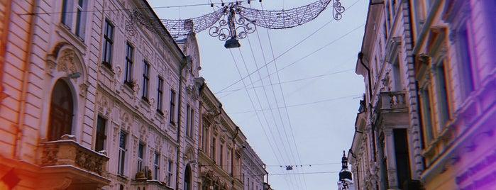 Kobylyanska🏢💕 is one of Lugares favoritos de Ярослав.