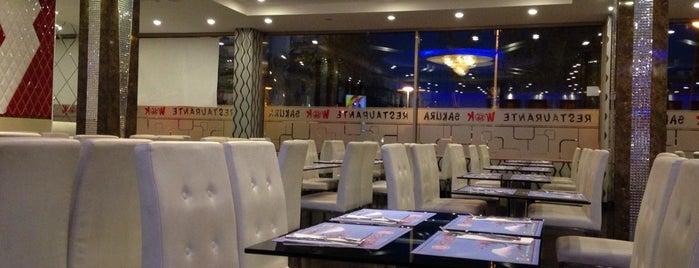 Restaurante Wok Sakura is one of Para comer.