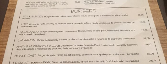 Souk Burger is one of Explorando - SP.