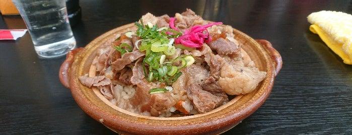魚松 信楽店 たぬき茶屋 is one of Shigeo 님이 좋아한 장소.