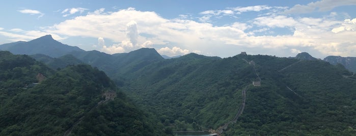 The Great Wall at Huanghuacheng is one of China.