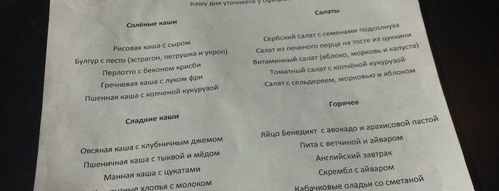 Гужва is one of สถานที่ที่บันทึกไว้ของ Vladimir.