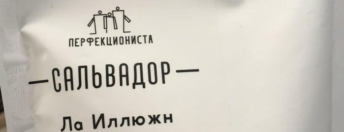 CRUMBS is one of Клуб Завтрак.