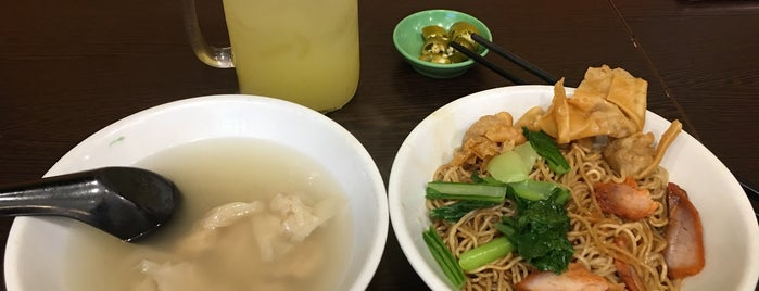Pontian Wanton Noodles @ International Plaza is one of Orte, die Ian gefallen.