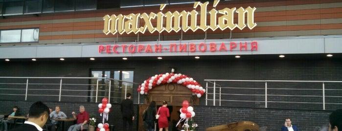 Maximilian's Brauerei is one of Анастасия'ın Beğendiği Mekanlar.