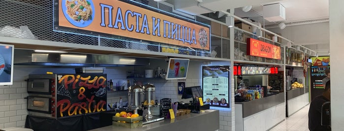 MOS Market is one of Moscow restaurants..