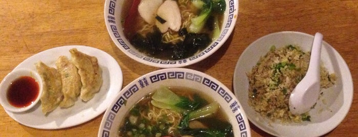 Tenka Daiichi Ramen is one of KL food.