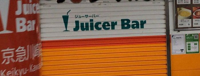 Juicer Bar is one of Hiro'nun Beğendiği Mekanlar.