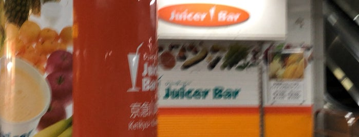 Juicer Bar is one of Hiroさんのお気に入りスポット.