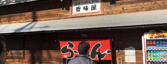 醤油らぁめん専門店 香味屋 is one of Locais curtidos por Kan.