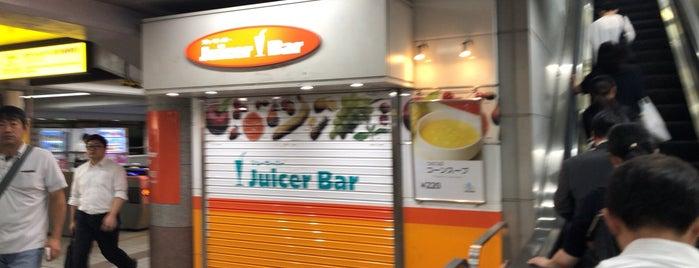 Juicer Bar is one of Lieux qui ont plu à Hiro.