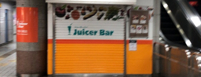 Juicer Bar is one of Hiro 님이 좋아한 장소.
