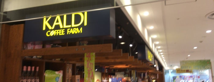 KALDI COFFEE FARM is one of Maruyama's Liked Places.