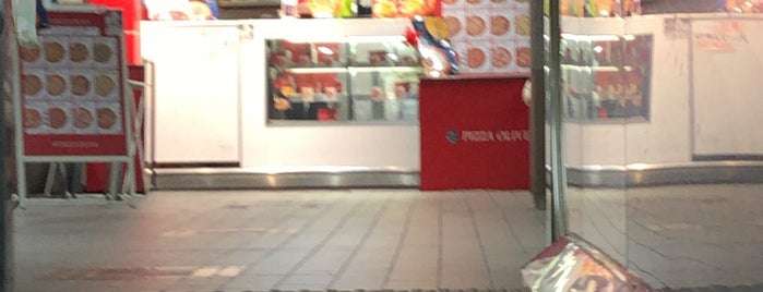 Pizza Olive is one of 幸区周辺テイクアウト.