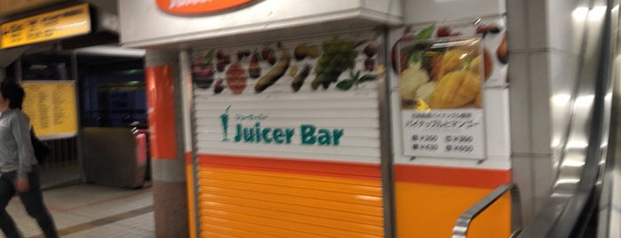 Juicer Bar is one of Tempat yang Disukai Hiro.