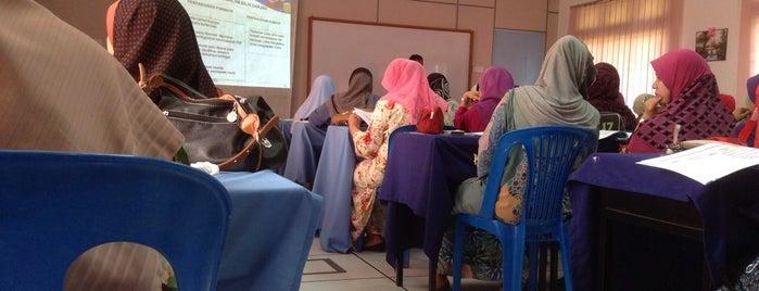 Sekolah Kebangsaan Langgar is one of Learning Centers #2.