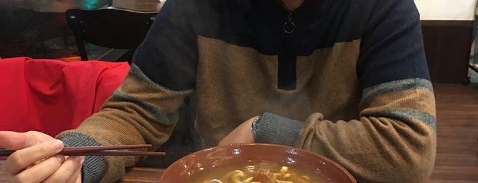 合浦刀切麵 is one of 林口.