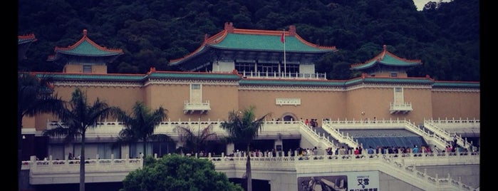 National Palace Museum is one of Taipei Tourist Spots.