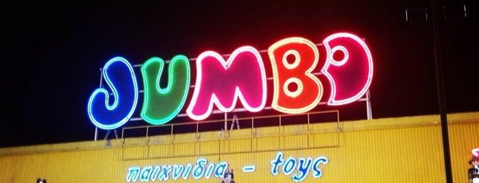 Jumbo is one of Dimitris : понравившиеся места.