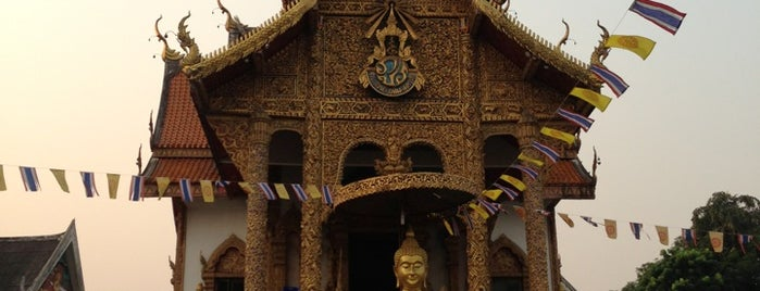 Wat Bupparam is one of Chiang Mai.