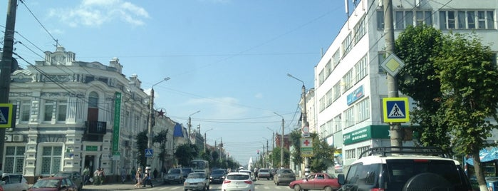 Syzran is one of Города Самарской области.